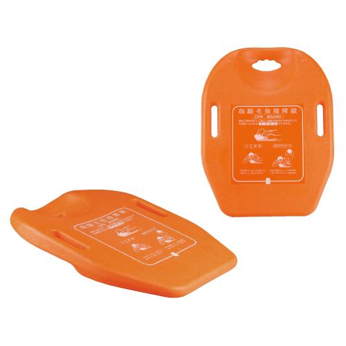 ミドリコーポレーション 心肺蘇生用背板 CPRボード サイズ:W435×D570×H72 MD-1000【送料無料】