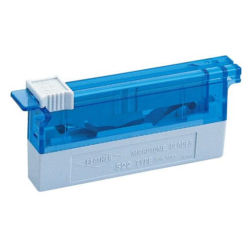 フェザー安全剃刀 ミクロトーム替刃 規格:パラフィン切片薄切用(極薄切片) 入数:50枚 S22【送料無料】
