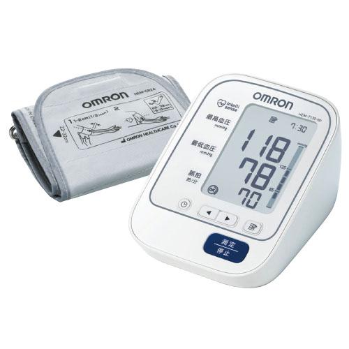 オムロンヘルスケア デジタル血圧計(上腕式) HEM-7130-HP【送料無料】