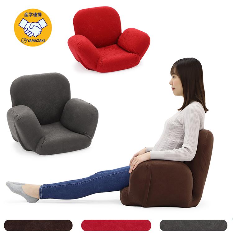 美姿勢サポート座椅子2 座椅子 椅子 姿勢 美姿勢 座イス フロアチェア リクライニング(代引不可)【送料無料】