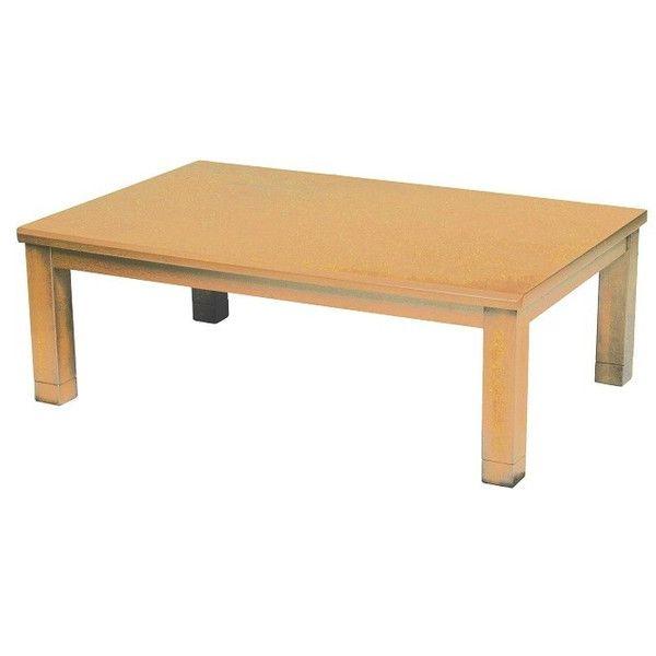 丸栄木工所 こたつ テーブル 120×80cm 竹馬-120 長方形(代引不可)【送料無料】