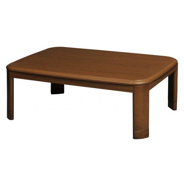 丸栄木工所 こたつ テーブル 105×75cm SG-105BR 長方形(代引不可)【送料無料】
