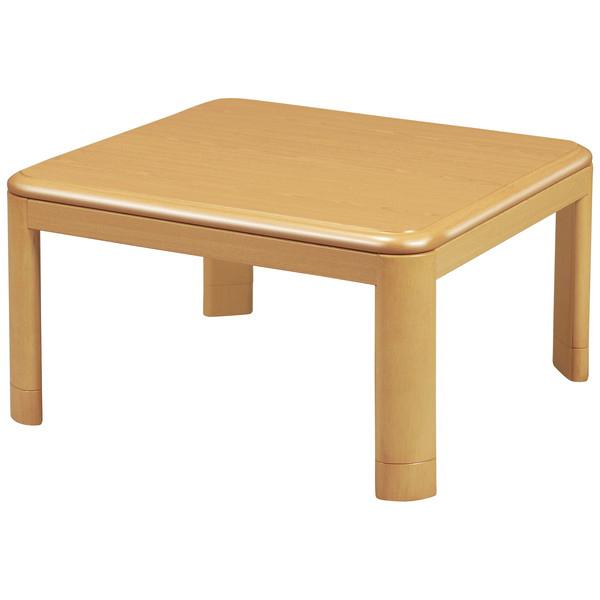 丸栄木工所 こたつ テーブル 正方形 カジュアルコタツ 75×75cm KK-753LN(代引不可)【送料無料】