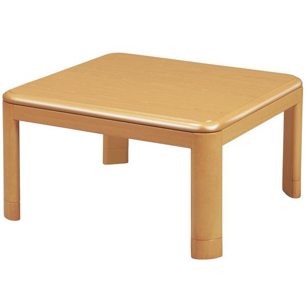 丸栄木工所 こたつ テーブル 正方形 カジュアルコタツ 80×80cm AW-80LN(代引不可)【送料無料】