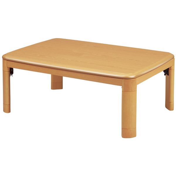 丸栄木工所 こたつ テーブル 長方形 カジュアルコタツ 105×75cm KS-105LN(代引不可)【送料無料】