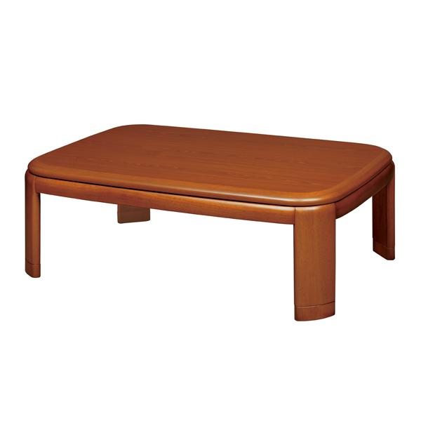 丸栄木工所 こたつ テーブル 長方形 120×80cm 家具調コタツ WZ-120BR(代引不可)【送料無料】