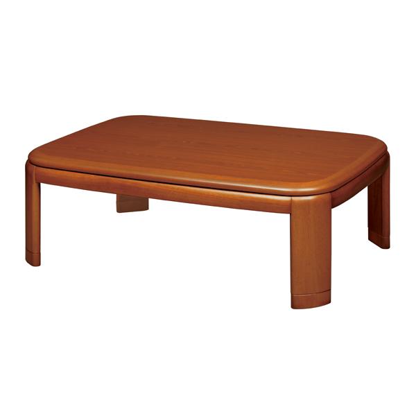 丸栄木工所 こたつ テーブル 長方形 150×90cm 家具調コタツ WZ-150BR(代引不可)【送料無料】