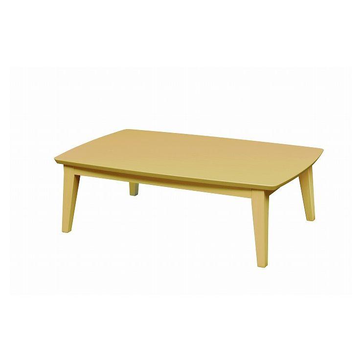 丸栄木工所 こたつ テーブル 長方形 120×75cm 家具調コタツ 月見-120(代引不可)【送料無料】【S1】
