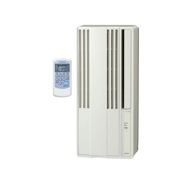CORONA コロナ CW-1819 冷房専用 5~8畳 ウインドエアコン 窓用エアコン 窓コン (設置不可)【送料無料】