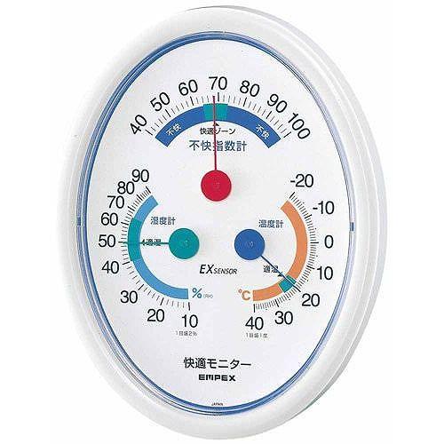 EMPEX (エンペックス) 温度・湿度計 快適モニター(温度・湿度・不快指数計) 掛用 CM-6301 ホワイト【ポイント10倍】