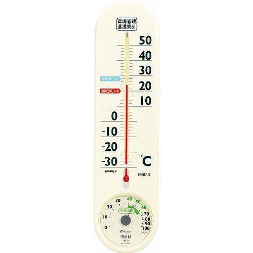 EMPEX (エンペックス) 環境管理温度・湿度計「省エネさん」 TG-2776【ポイント10倍】