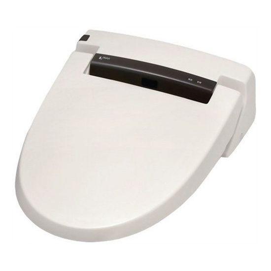 LIXIL リクシル 脱臭機能付き リモコンタイプシャワートイレ 温水洗浄便座 CW-RV20/BN8 オフホワイト【送料無料】【あす楽対応】
