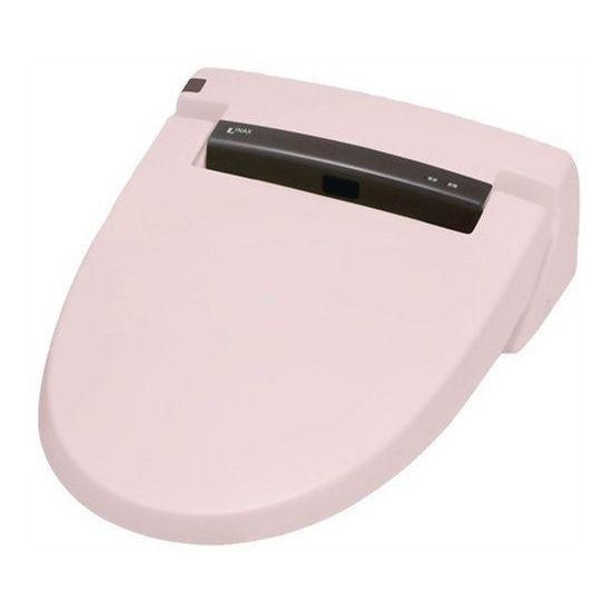 LIXIL リクシル 脱臭機能付き リモコンタイプシャワートイレ 温水洗浄便座 CW-RV20/LR8 ピンク【送料無料】【S1】