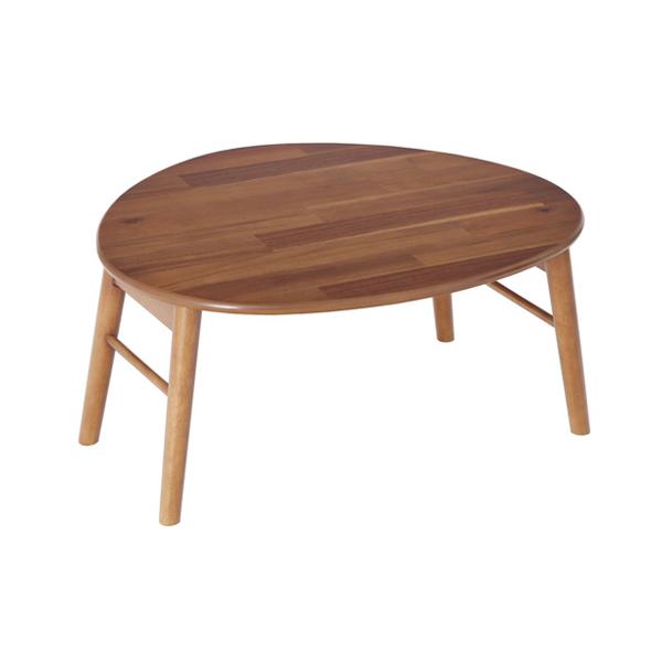 折れ脚テーブル(三角型) センターテーブル リビングテーブル 折りたたみ シンプル コンパクト(代引不可)【送料無料】