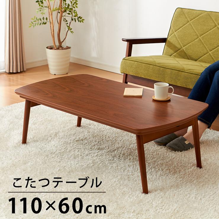 贅沢 ビーグル 折れ脚コタツ11060(き)【送料無料】, 商芸文具 1305c553