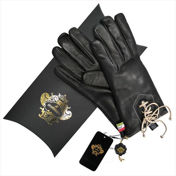 OROBIANCO オロビアンコ レディース手袋 ORL-1456 Leather glove 羊革 ウール BLACK サイズ:7(20cm) プレゼント クリスマス【送料無料】