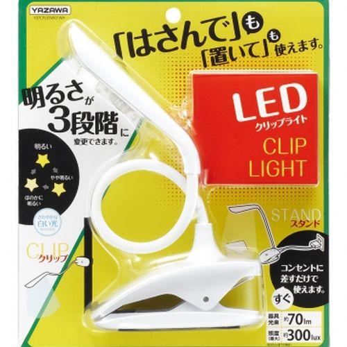 調光式LEDクリップライト 白 YAZAWA ヤザワ Y07CFL05W01WH メーカー在庫限り品 超人気 専門店
