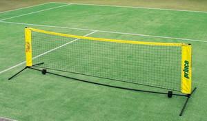 Prince(プリンス) PL014 テニスネット 3m 【送料無料】