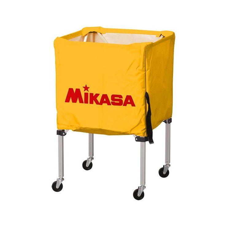 ミカサ(MIKASA) 器具 ボールカゴ 箱型・小(フレーム・幕体・キャリーケース3点セット) BCSPSS 【カラー】イエロー【送料無料】