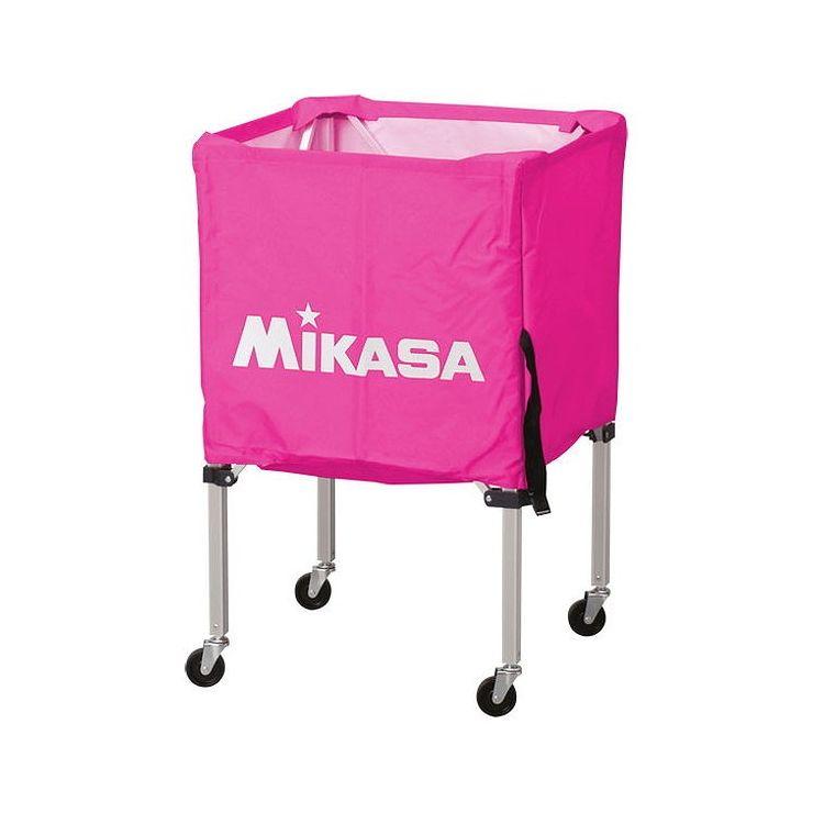 ミカサ(MIKASA) 器具 ボールカゴ 箱型・小(フレーム・幕体・キャリーケース3点セット) BCSPSS 【カラー】ピンク【送料無料】