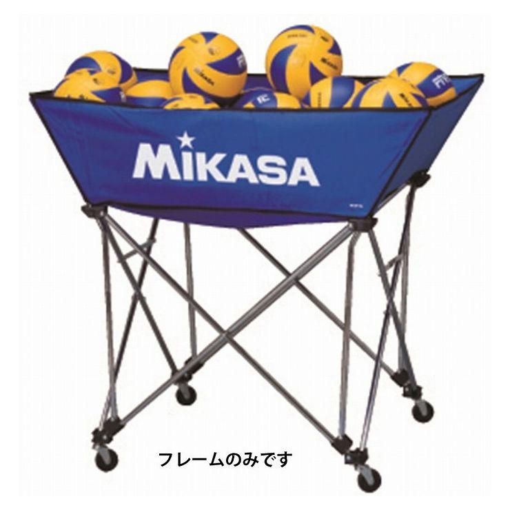 ミカサ(MIKASA) 器具 ボールカゴ 舟型・大専用 フレームのみ BCFSPWL【送料無料】