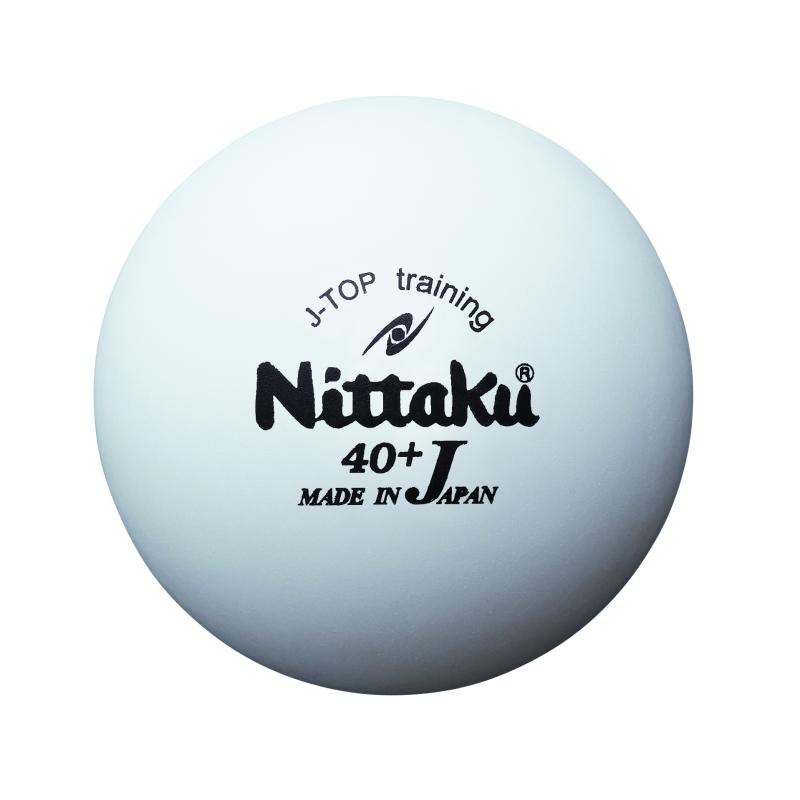 ニッタク(Nittaku) プラジャパントップトレ球10ダース(120個入り) NB1367【送料無料】
