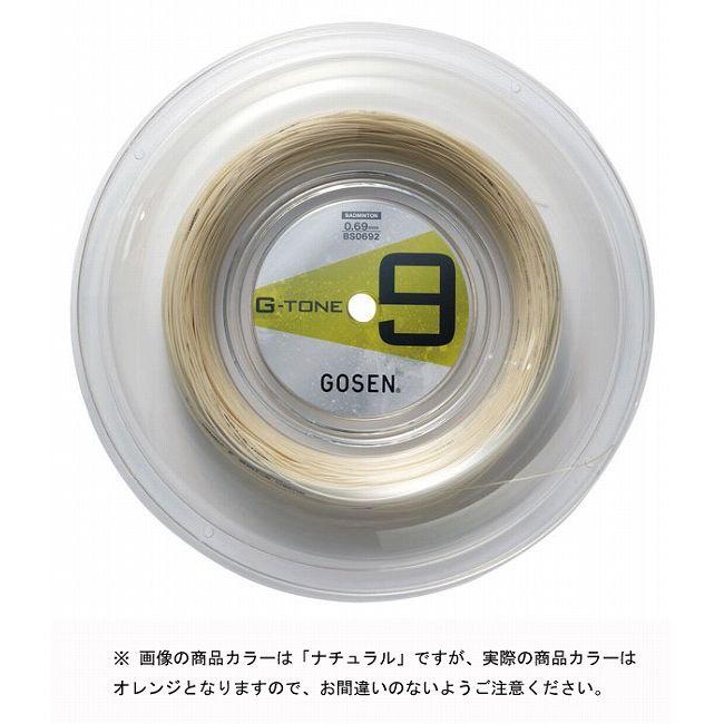 GOSEN(ゴーセン) G-TONE 9 オレンジ BS0692OR【送料無料】
