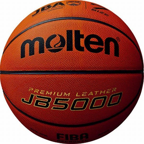 モルテン(Molten) バスケットボール7号球 JB5000 B7C5000【送料無料】