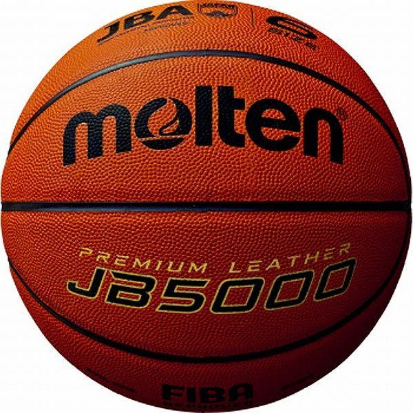 モルテン(Molten) バスケットボール6号球 JB5000 B6C5000【送料無料】