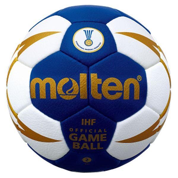 モルテン(Molten) ハンドボール2号球 ヌエバX5000 H2X5001BW【送料無料】