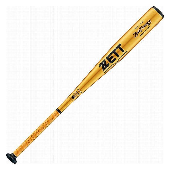 ZETT(ゼット) 硬式金属製バット ZettPower 2nd(ゼットパワー セカンド) 83cm900g以上 BAT1853A 【カラー】ゴールド【送料無料】