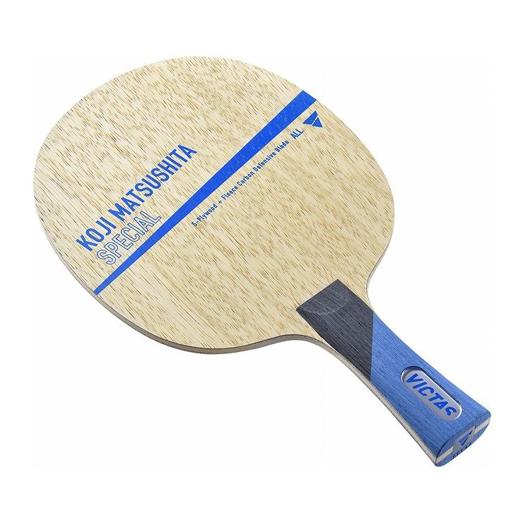 VICTAS(ヴィクタス) 卓球ラケット VICTAS KOJI MATSUSHITA SPECIAL FL 28304【送料無料】