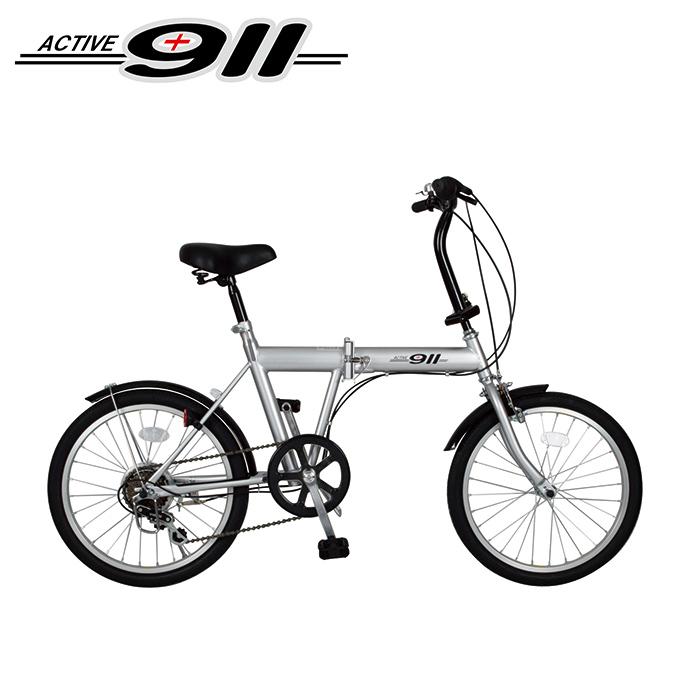 アクティブ911 折りたたみ自転車 20インチ ノーパンクタイヤ 6段ギア MG-G206N シルバー(代引不可)【送料無料】