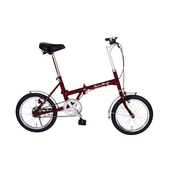 クラシックミムゴ 折りたたみ自転車 16インチ MG-CM16 クラシックレッド(代引不可)【送料無料】