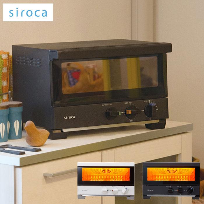 プレミアムオーブントースター すばやき ST-4A251 4枚焼き サクサク もちもち パン ノンフライ調理【送料無料】