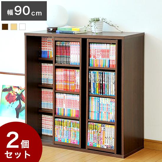 本棚 スライド書棚 ダブル 2個セット スライド式本棚 木製 本棚 ブックシェルフ ラック コミック 文庫 収納(代引き不可)