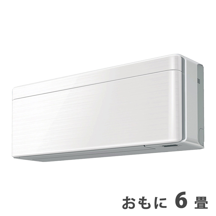 ダイキン ルームエアコン おもに6畳 S22WTSXS-W ラインホワイト 2019年 SXシリーズ risora 【設置工事不可】(代引不可)【送料無料】