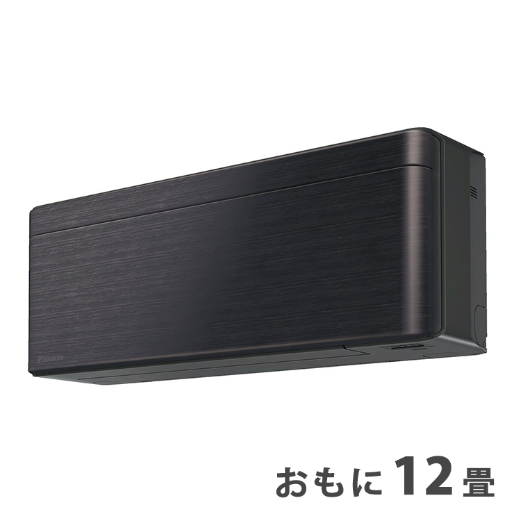 ダイキン ルームエアコン おもに12畳 S36WTSXS-K ブラックウッド 2019年 SXシリーズ risora 【設置工事不可】(代引不可)【送料無料】