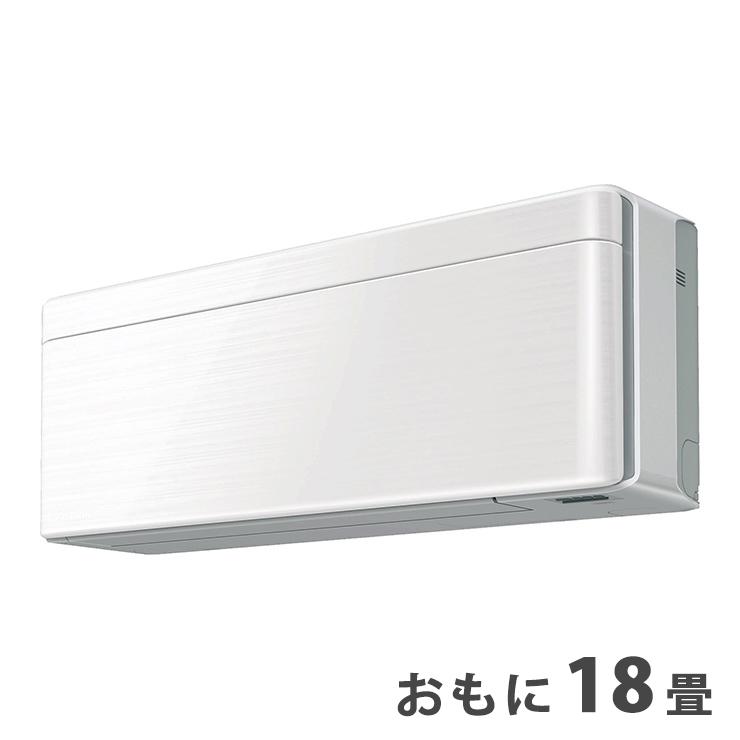 ダイキン ルームエアコン おもに18畳 S56WTSXP-W ラインホワイト 2019年 SXシリーズ risora 【設置工事】()【送料無料】