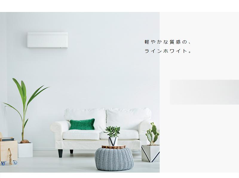 ダイキンルームエアコンSXシリーズおもに6畳S22VTSXS-Fファブリックホワイト(設置工事)()【送料無料】【smtb-f】
