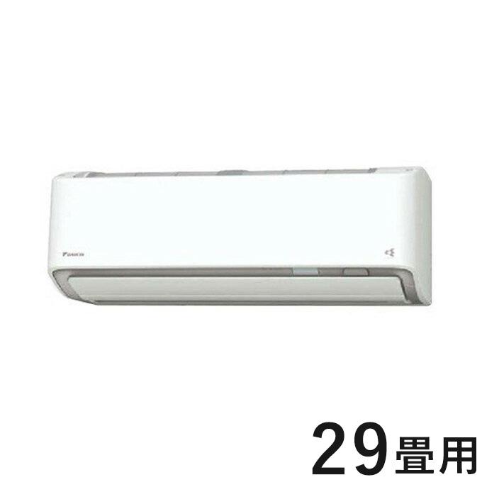 ダイキン ルームエアコン S90XTAXP-W ホワイト 29畳程度 AXシリーズ 設置工事不可(代引不可)【送料無料】