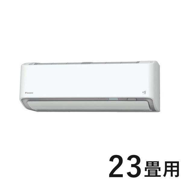 ダイキン ルームエアコン S71XTRXP-W ホワイト 23畳程度 RXシリーズ 設置工事不可(代引不可)【送料無料】
