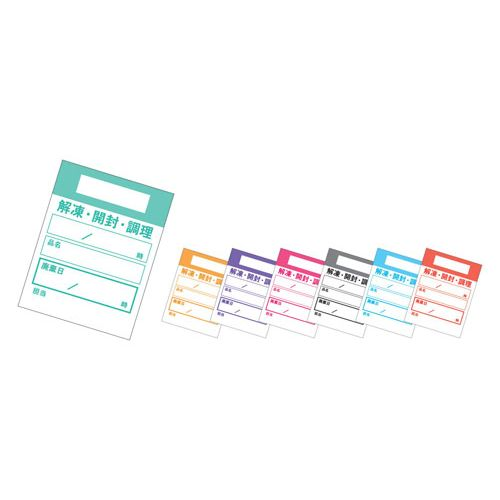 アオト印刷 キッチンペッタ(100枚綴・100冊入) ウィークリー グリーン XPT4101【送料無料】