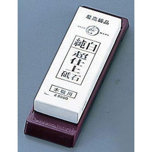 ナニワ 超仕上純白砥石 台付(No.8000) IF-1001 ATI07【送料無料】