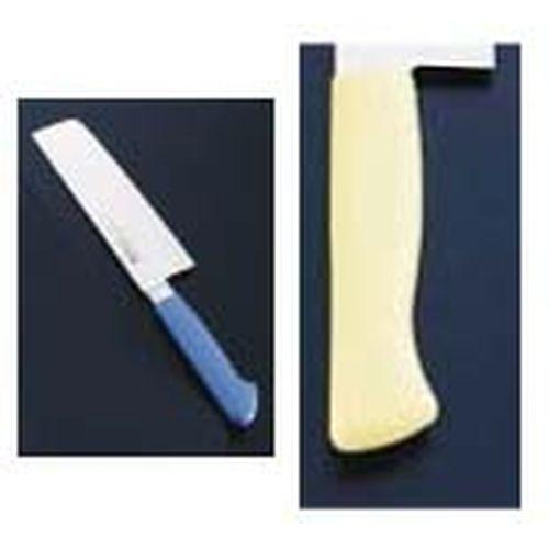 ハセガワ 抗菌カラー包丁 菜切 18cm MNK-180 イエロー AKL1018YE【送料無料】