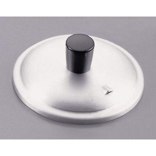 ヒキモト まんまる目玉焼リング 1個焼用カバー (アルミ製)小 BET09003