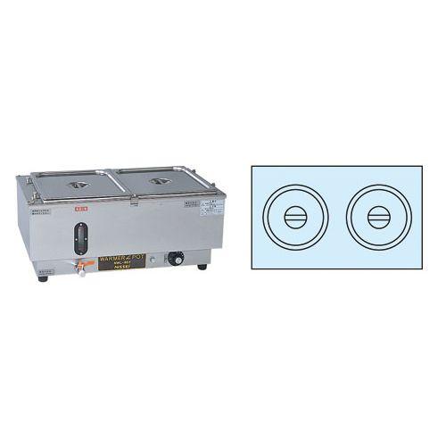 ニッセイ 電気ウォーマーポット NWL-870WP(ヨコ型) EUO54