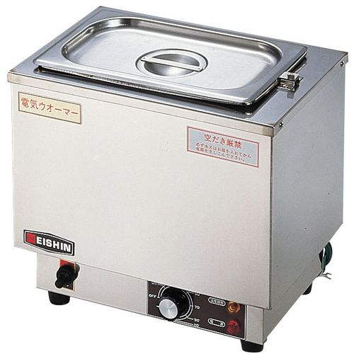 エイシン電機 電気ウォーマー ES-1W型 EUO12【送料無料】