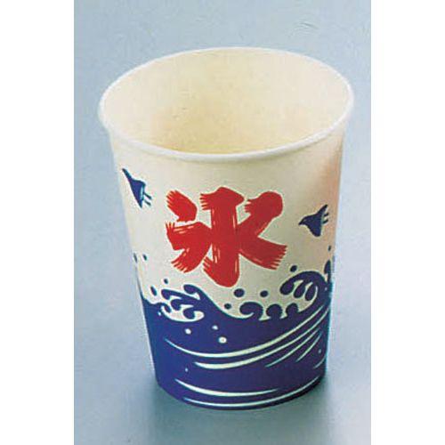 遠藤商事 紙カップ SCV-275 ニュー氷 (2500入) XKT31【送料無料】