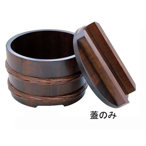 ヤマコー 桶型飯器 入手困難 古代色 31017 日本正規品 蓋 QHV0302
